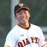 増田大輝は嫁のおかげで巨人に?子供や出身高校・大学を調べてみた!