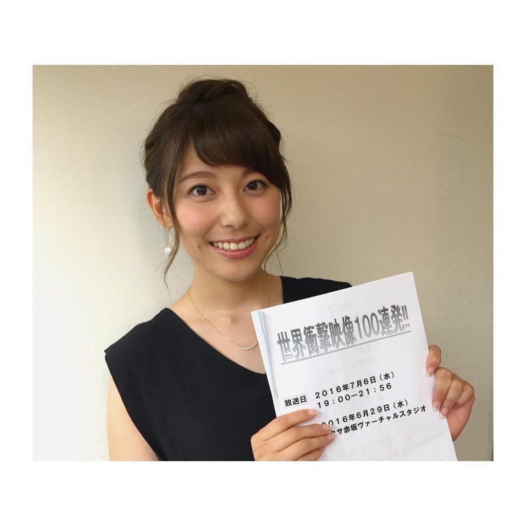 上村彩子アナに熱愛彼氏や結婚の噂は?陸上で鍛えられた美脚画像も!