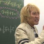 坂田アキラの経歴や出身高校・大学はどこ?結婚はしている?