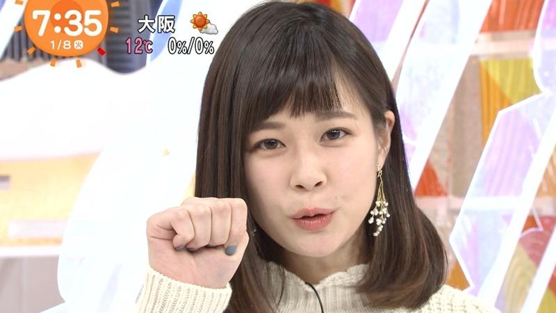 鈴木唯の彼氏は大谷翔平?英語力が話題で出身大学も気になる!
